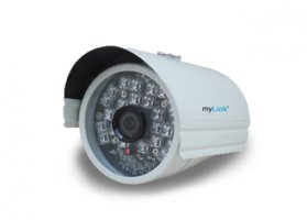 ML-2570 2Mp IP IR Kamera